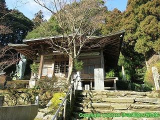 6601-001愛媛県四国中央市三角寺