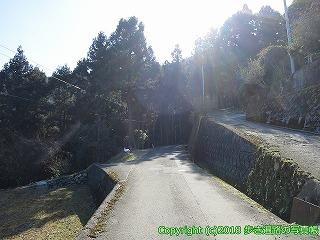 6601-004愛媛県四国中央市