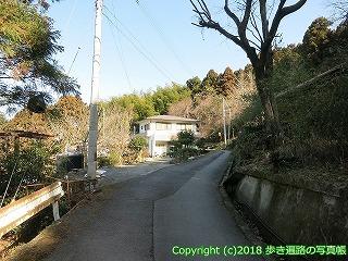 6601-012愛媛県四国中央市