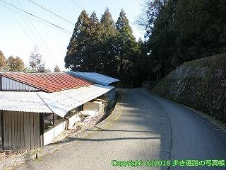 6601-016愛媛県四国中央市
