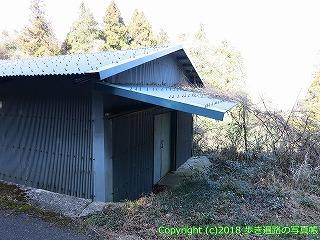 6601-017愛媛県四国中央市