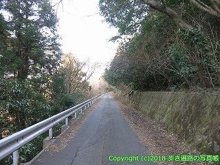 6601-023愛媛県四国中央市