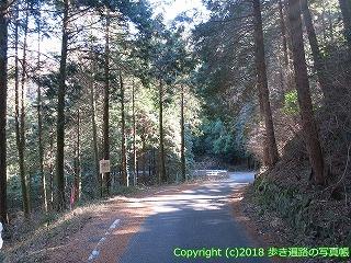 6601-027愛媛県四国中央市
