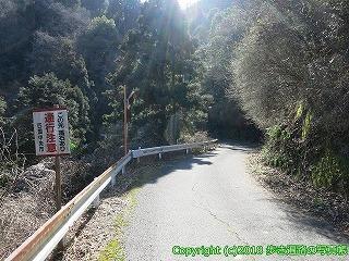 6601-029愛媛県四国中央市