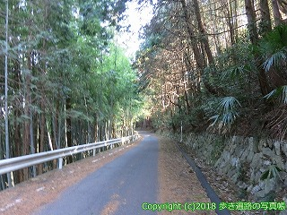 6601-030愛媛県四国中央市