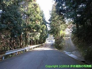 6601-031愛媛県四国中央市