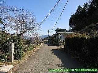 6601-032愛媛県四国中央市