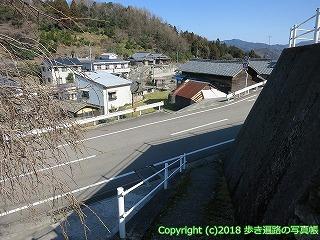 6601-035愛媛県四国中央市