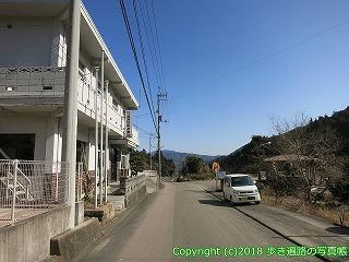 6601-038愛媛県四国中央市