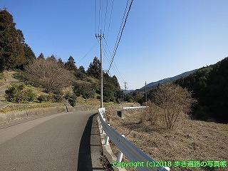 6601-041愛媛県四国中央市