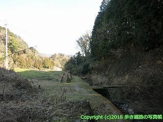 6601-044愛媛県四国中央市