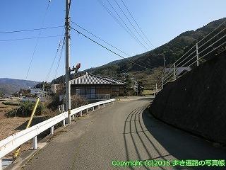 6601-047愛媛県四国中央市