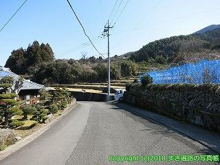 6601-049愛媛県四国中央市
