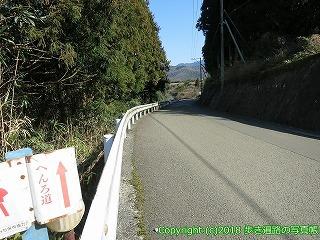 6601-050愛媛県四国中央市