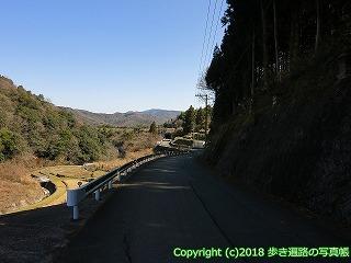 6601-052愛媛県四国中央市