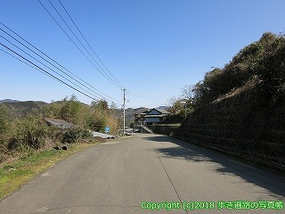 6601-056愛媛県四国中央市
