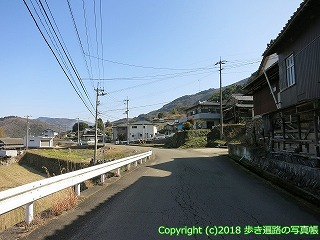 6601-057愛媛県四国中央市