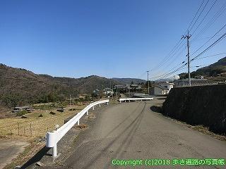 6601-058愛媛県四国中央市