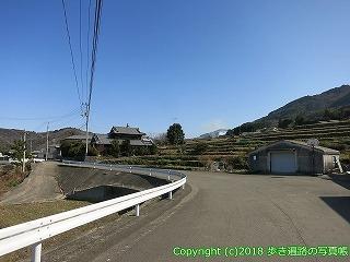 6601-059愛媛県四国中央市