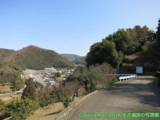6601-060愛媛県四国中央市