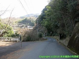 6601-061愛媛県四国中央市