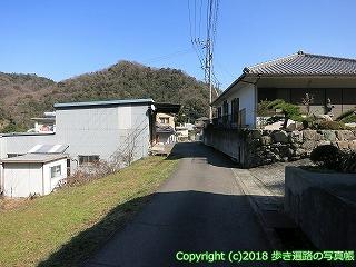 6601-062愛媛県四国中央市