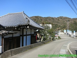 6601-063愛媛県四国中央市