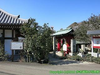6601-064愛媛県四国中央市椿堂