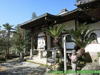 6601-066愛媛県四国中央市