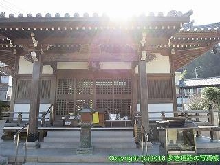 6601-067愛媛県四国中央市