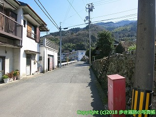 6601-069愛媛県四国中央市