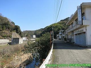 6601-070愛媛県四国中央市