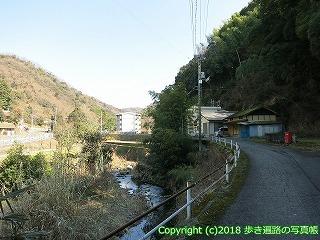 6601-071愛媛県四国中央市