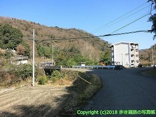 6601-072愛媛県四国中央市