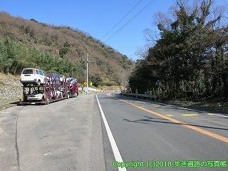 6601-075愛媛県四国中央市