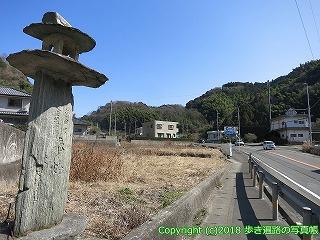 6601-076愛媛県四国中央市