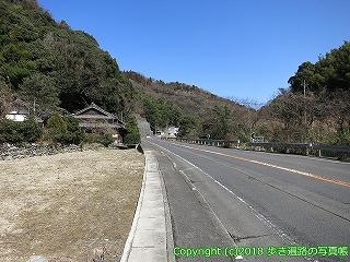6601-077愛媛県四国中央市