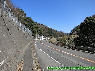 6601-078愛媛県四国中央市