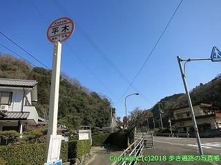 6601-080愛媛県四国中央市