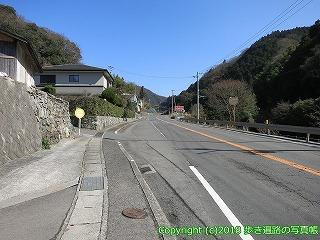6601-083愛媛県四国中央市