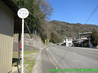 6601-086愛媛県四国中央市