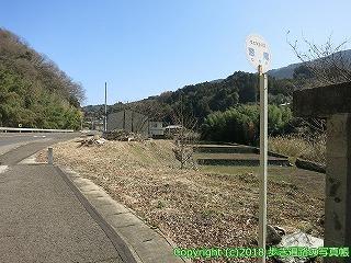 6601-089愛媛県四国中央市