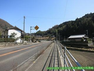 6601-090愛媛県四国中央市