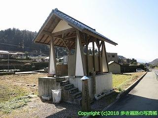 6601-094愛媛県四国中央市