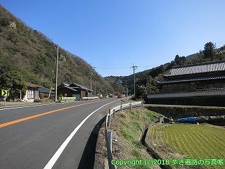 6601-095愛媛県四国中央市