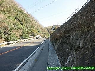 6601-096愛媛県四国中央市