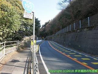 6601-098愛媛県四国中央市