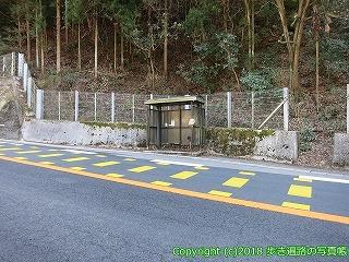 6601-102愛媛県四国中央市