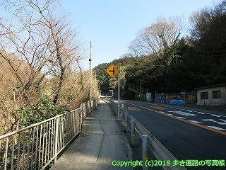 6601-103愛媛県四国中央市