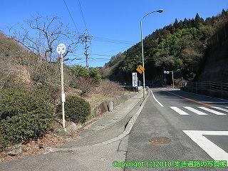 6601-104愛媛県四国中央市